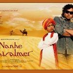 nanhe_jaisalmer