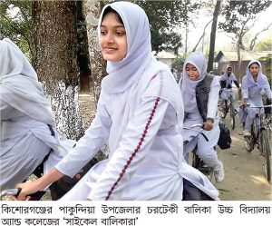 Story of Bicycle girls who move forward