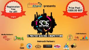 Winner list of the event SOS ( Save Our Souls): A Poster Making Competition
